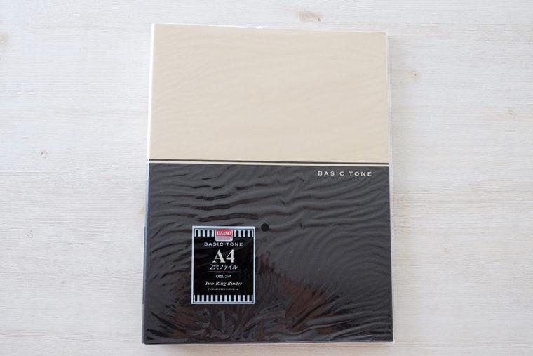 messagecard-file-01